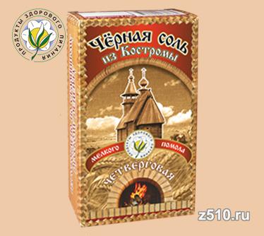 Чёрная четверговая соль из Костромы 100 гр.
