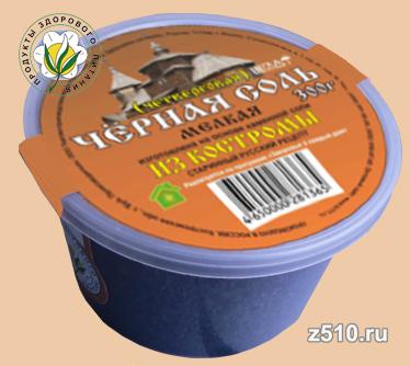Черная четверговая соль из Костромы мелкая 300 гр.