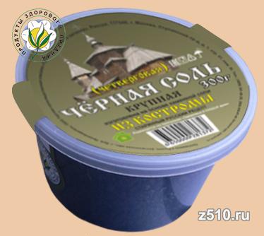 Черная четверговая соль из Костромы крупная 300 гр.