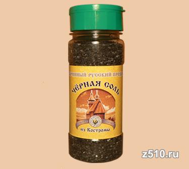 Чёрная четверговая соль из Костромы Солонка средняя 150 гр.