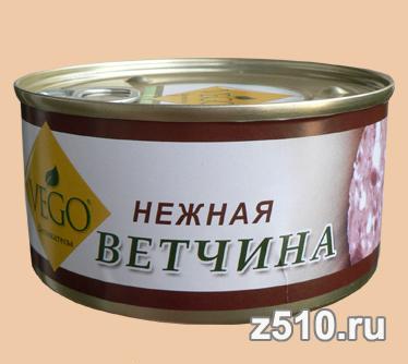 Ветчина «Нежная» ж/б. 300 гр.