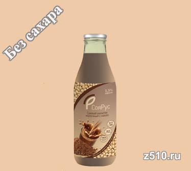 Соевое молоко с Какао 0,5 л.