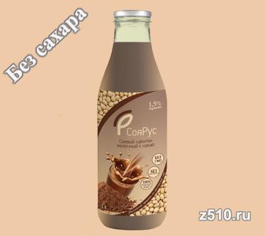 Соевое молоко с Какао 1 л.