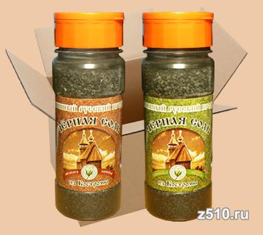 Чёрная четверговая соль солонка (сборная коробка 2 в 1)