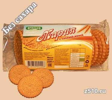 Печенье Мария с Льняной мукой
