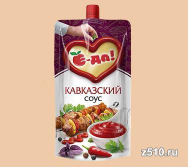 Соус Кавказский