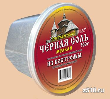 Черная соль мелкая шестигранная банка 300 гр.