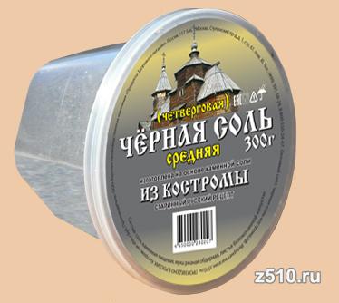 Черная соль среднего помола 300 гр.
