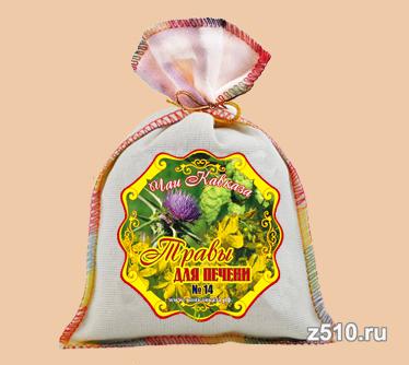 Чайный напиток Травы для Печени