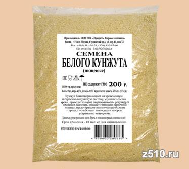 Семена белого кунжута 200 гр.